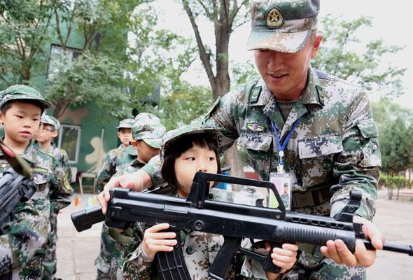 2021苏州军校陆军体验夏令营(21天)