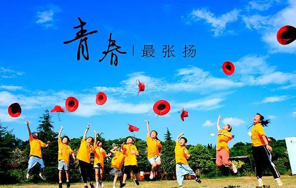 「江苏体育」2021苏州强身健心幸福成长国庆夏令营(3天)| 快乐出发,幸福归来