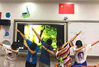 盘点台湾夏令营中的行程特色和景点!