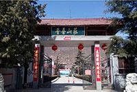 天津有哪些好的夏令营基地?