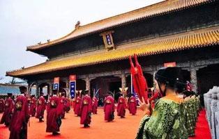 「济南心智」2021《孔孟故里》齐鲁文化夏令营(6天)| 齐鲁大地、儒学寻根、五岳之首、圣贤之光