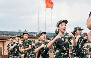 「长沙军事」2020励志成长夏令营(15天)