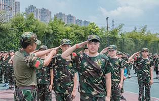 「长沙军事」2020吃苦体验夏令营(5天)