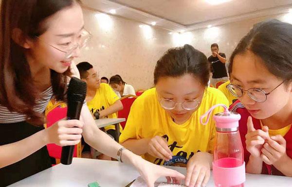 「北京英语」2022高中听说读写综合住宿冬令营|行远精品班(9天)