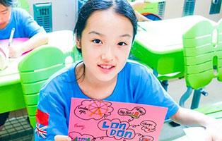「上海英式」2021浸润式英文语境夏令营(5天)| 浦东浦西双营地可选