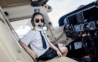 「浙江户外」2020莫干山航空国际夏令营(5天)