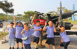 「山东拓展」2021《狼牙计划》青岛军事夏令营(5天)