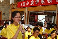 适合青少年参加的演讲夏令营活动有哪些?