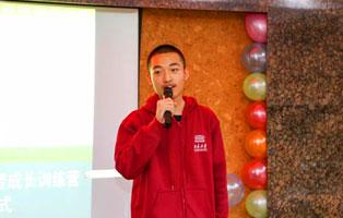 """「北京心智」2020 """"完美蜕变""""青少年成长暑期特训夏令营(7天)"""