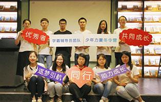 「上海名校」2021沪杭励志成长研学夏令营(8天)—挖掘潜能,成就最好的自己