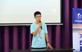 """「上海名校」2020""""做最好的自己""""沪杭励志成长研学夏令营—挖掘潜能,成就最好的自己(8天)"""