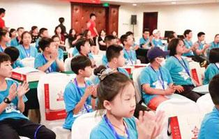 """「北京学能」2021年""""超级演讲家""""青少年口才特训夏令营 (5天)"""