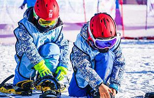 「河北户外」2020/21雪季游美YSS·环球亲子滑雪冬令营(6天)|高性价比的太舞滑雪小镇,安排!