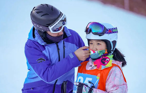 「吉林亲子」2021/2022长白山滑雪冬令营(7天)探秘天池圣境、体验魔界漂流、赏雾凇...