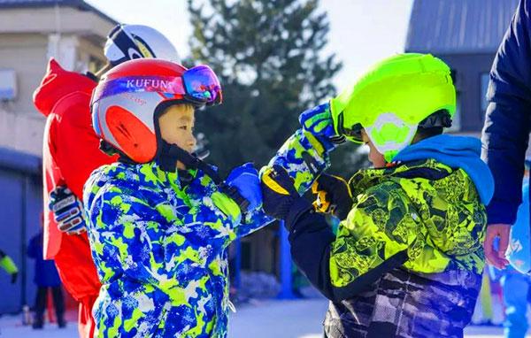 「吉林户外」2021/2022长白山滑雪冬令营(6天)开启梦幻冰雪奇遇记,动物邂逅、畅玩雪橇