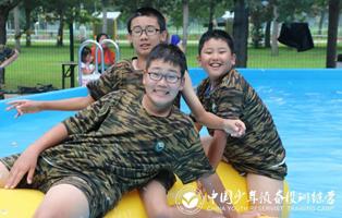 「北京军事」2020国际童军挑战特训营-等您来战(3天)