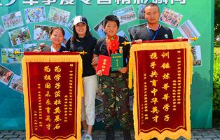 """「上海军事」2021""""虎狼之师""""将校军官夏令营(40天)"""