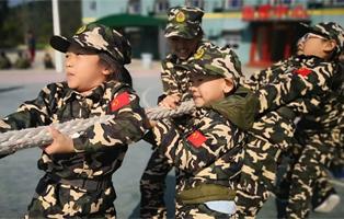 """「广东军事」2021""""第十四届""""深圳最强尖兵冬令营(14天)"""