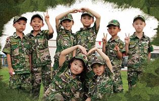 「成都军事」2020青少年拓展体验夏令营(10天)