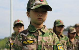 「重庆军事」2021自强体验夏令营(5天)