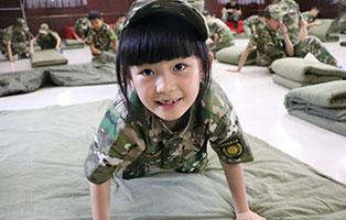 「贵州军事」2021贵阳自强成长夏令营(15天)