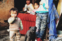 关爱乡村留守儿童研学夏令营,共同寻找大山的秘密!